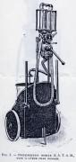 Char romain SATAM 1926