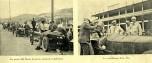Grand prix 1924 aux essais