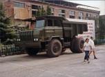 Berliet Chine dumper T25 licence